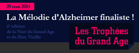 alztrophee.png